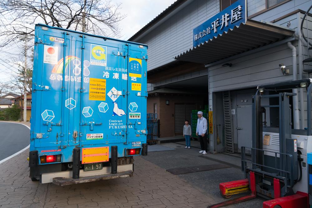 福島運輸サービスをご利用のお客様をご紹介「株式会社平井屋」