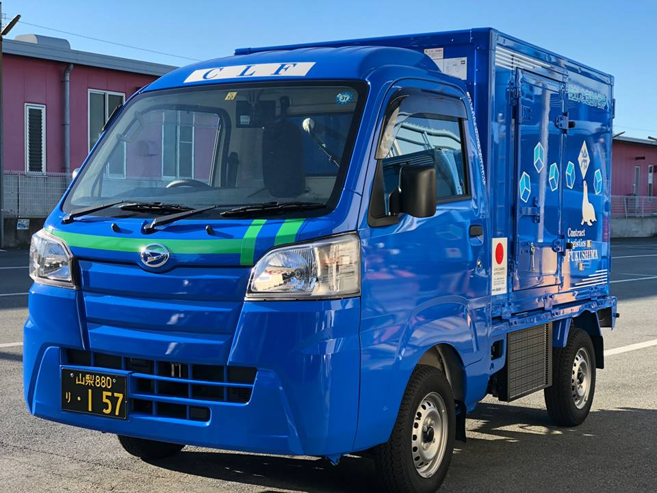 冷凍軽貨物車両のマーキングが完成しました